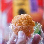 新潟のおいしい米菓「揚一番(あげいちばん)」って知ってる?